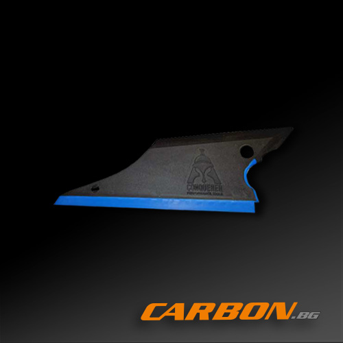 Carbon_Aplicator Conquerer Blue