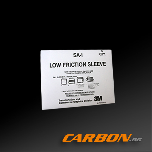 Carbon_Low Sleeve SA1