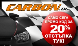 Carbon_Banner_20percOFF_710x420